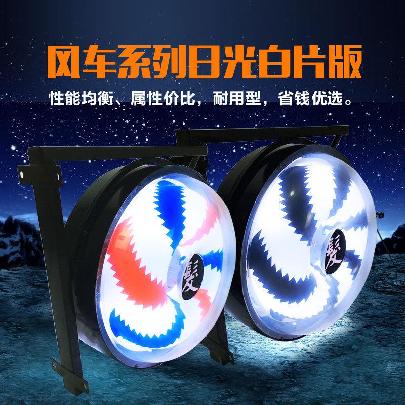 包邮美发转灯风车灯风火轮理发店LED灯箱全彩发廊标志灯圆形灯P3