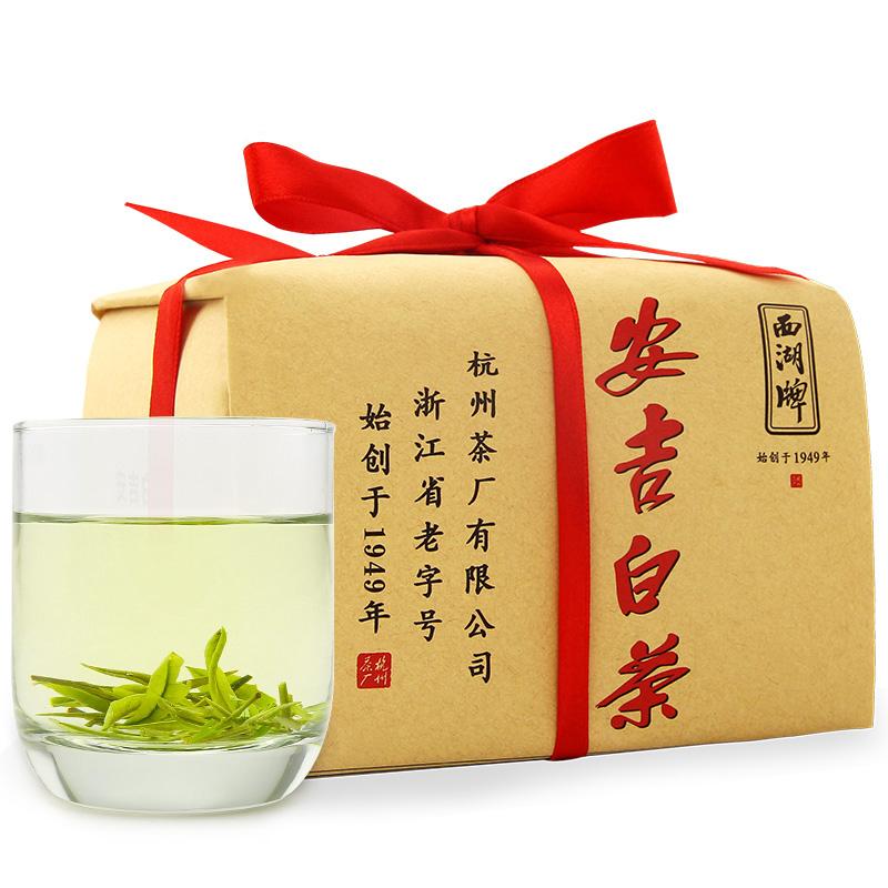 纸包茶叶绿茶 100g 西湖牌安吉白茶明前特级珍稀白茶 新茶上市 2018