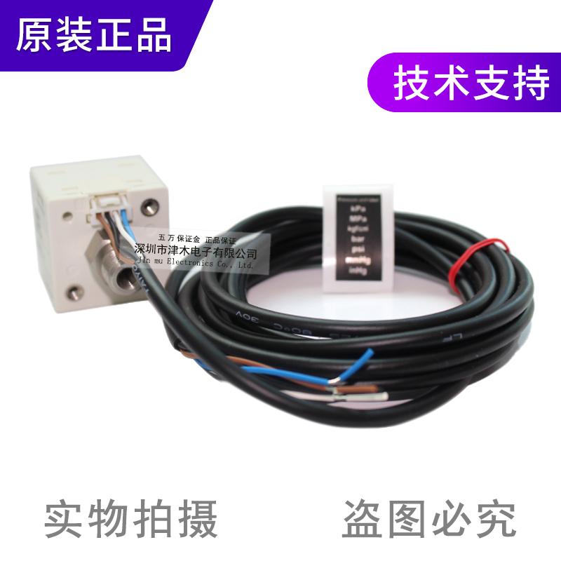 松下传感器DP-100真空气负压力表DP-101/102A/011/012/HT/M-P/E-P