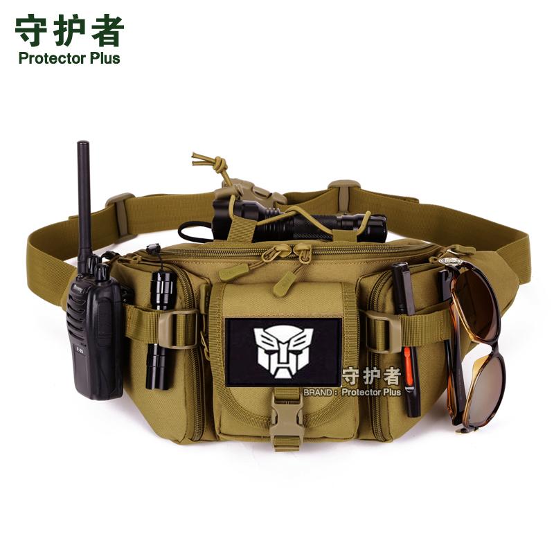 守護者軍迷戰術腰包男女多功能戶外鋼珠彈弓包休閒運動路亞工具包