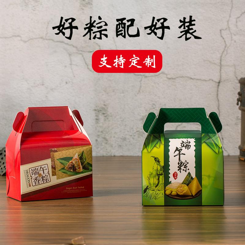 粽子包装盒批发手提 端午礼盒包装盒 通用定制竹编现货粽子盒盒子