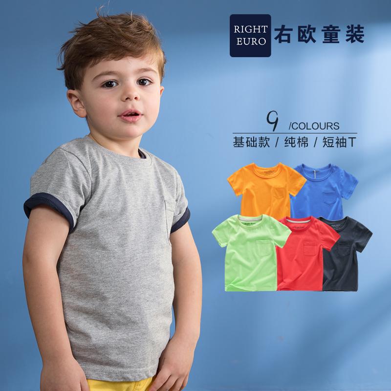 男童纯色短袖T恤纯棉夏装夏季童装儿童宝宝半截袖小童1岁3婴儿潮z
