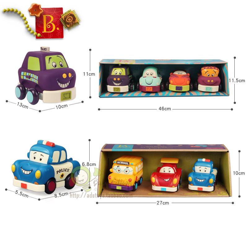 比乐B.Toys回力车婴儿宝宝玩具车儿童惯性滑行耐摔卡通小汽车套装