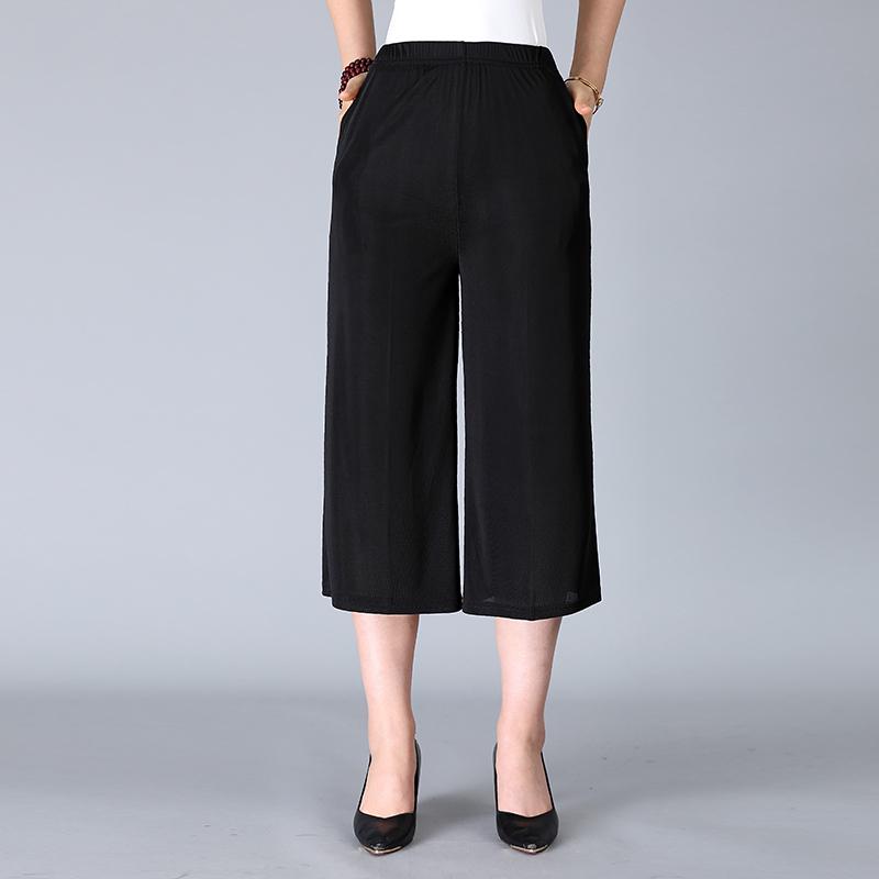 妈妈裤子夏季斜纹透气冰丝阔腿裤大码宽松高腰七分裤女老人衣服