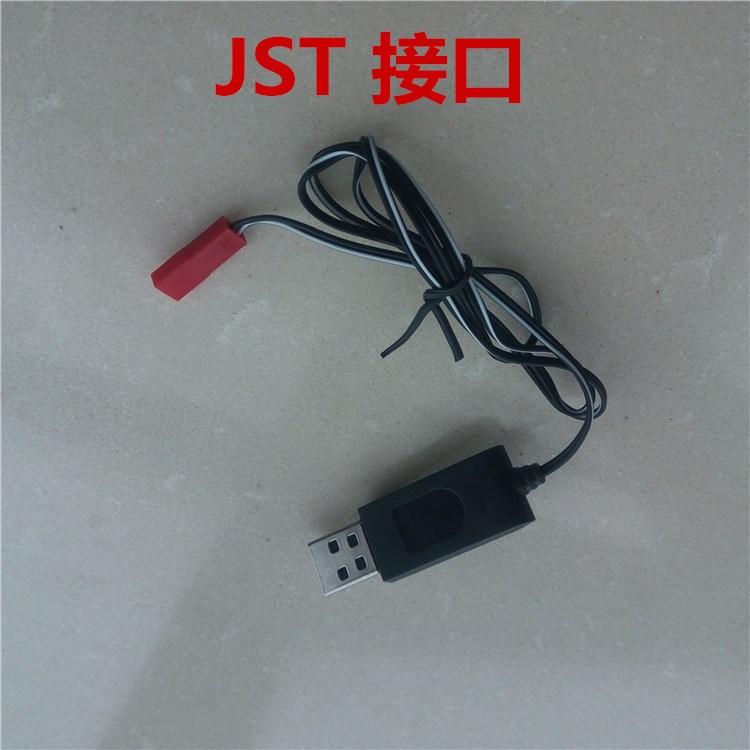 通用玩具遥控车船枪充电电池组USB充电线充电器3.6V4.8V6V7.2vsm