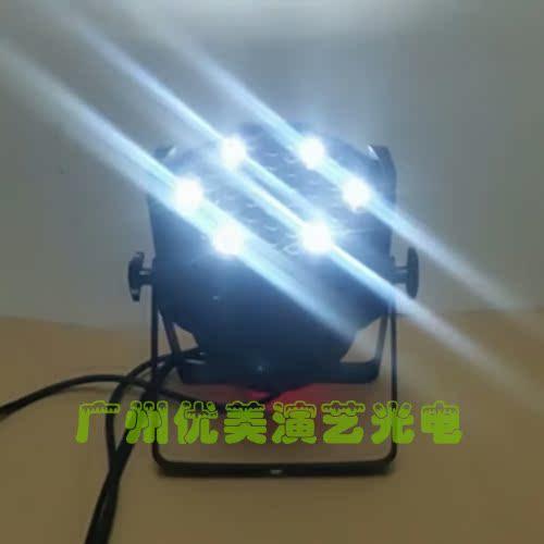 足3W54颗LED帕灯 大功率七彩PAR帕灯 舞台婚庆演出背景染色面光灯