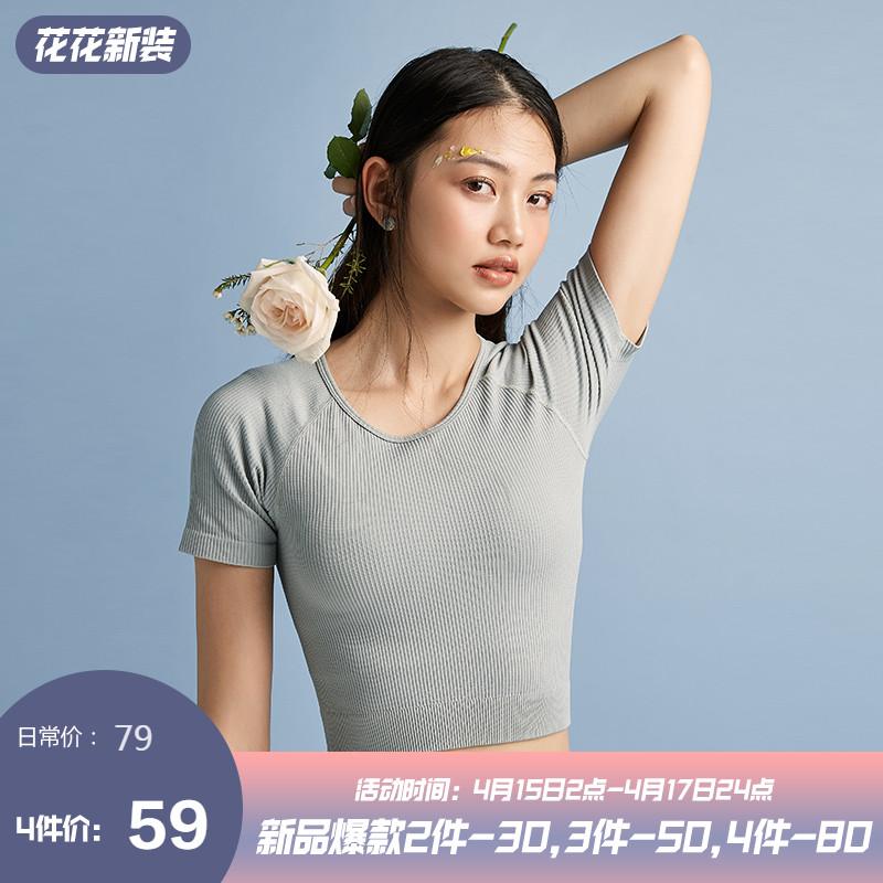 暴走的萝莉弹力紧身短袖显瘦跑步健身T恤瑜伽服运动上衣女速干衣