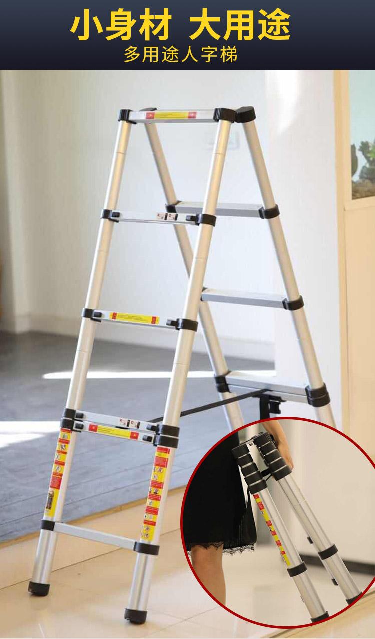 加厚升降铝合金人字梯子家用竹节室内伸缩多功能工程折叠阁楼便携
