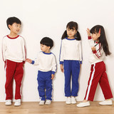 Nuojia Daddy's noya custom cool college style campus sports suit school uniform class service