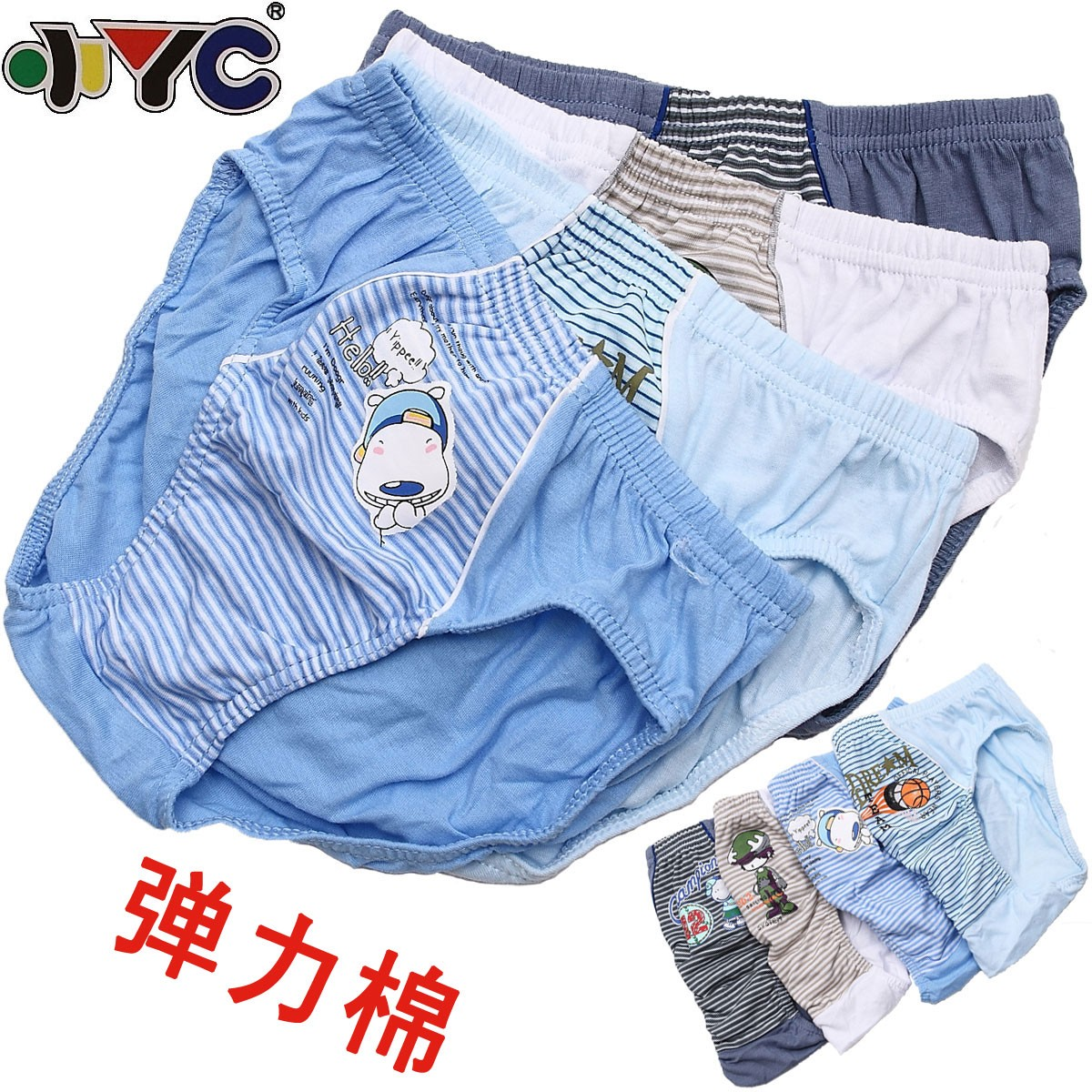 [淘寶網] 正品小YC兒童三角內褲男童純棉透氣卡通男童內褲全棉三角短褲包郵