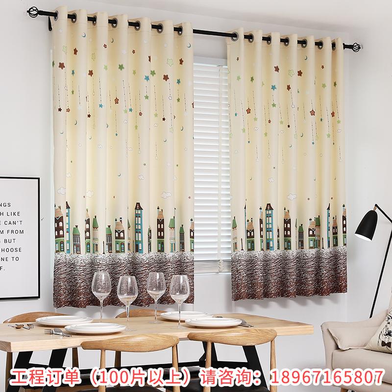 窗帘成品简约现代小短帘飘窗客厅卧室阳台遮光布料免打孔安装包邮