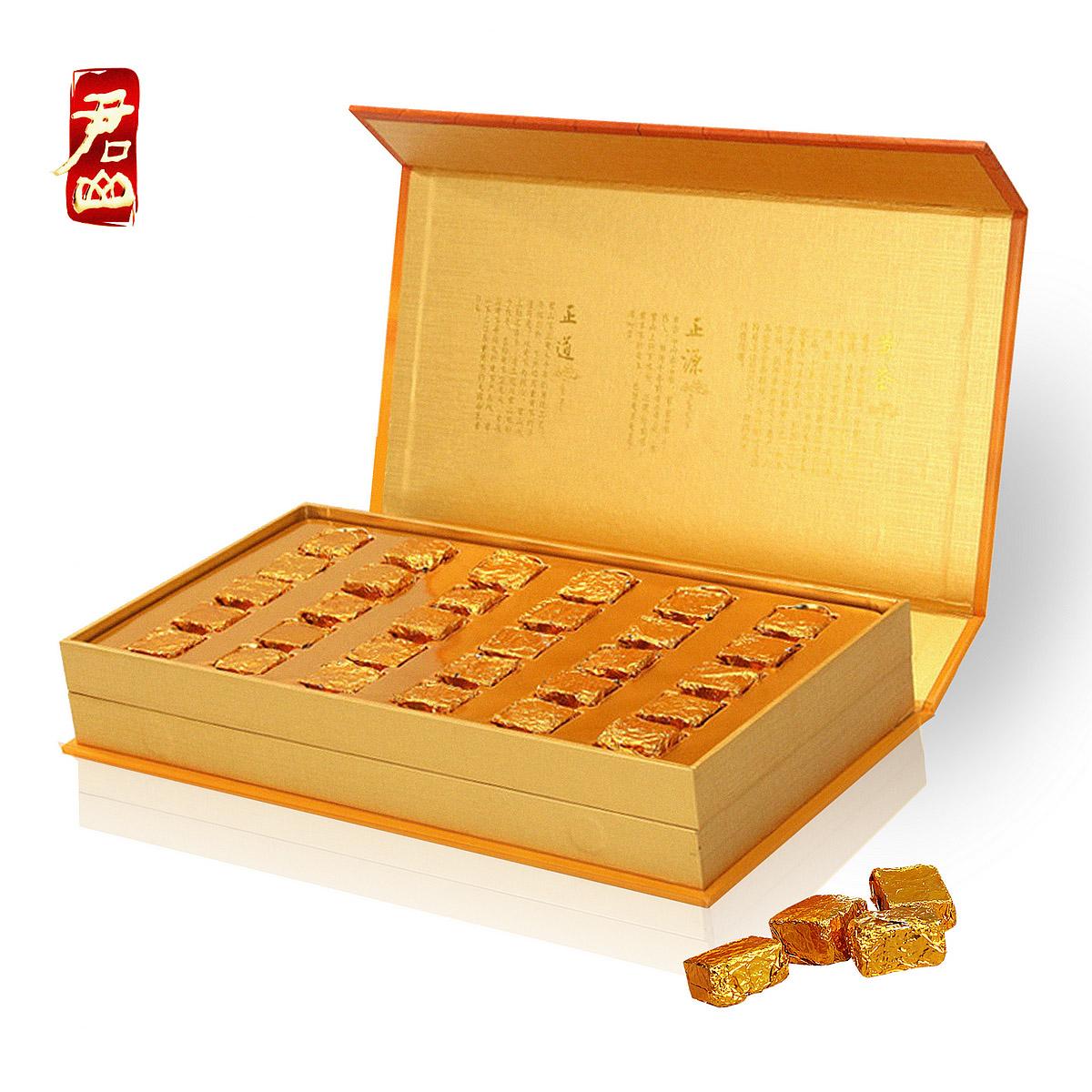 茶叶特价促销包邮 送礼盒 300g 君山正品黄茶迷你小金砖