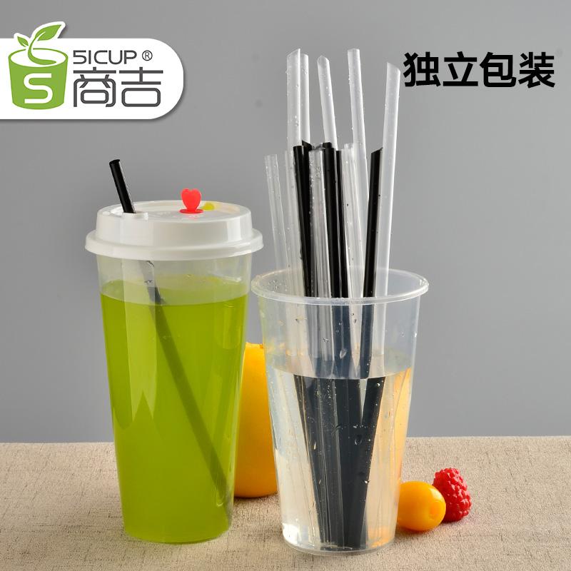 商吉一次性吸管獨立包裝水杯直細果汁飲料豆漿塑料創意家用100只