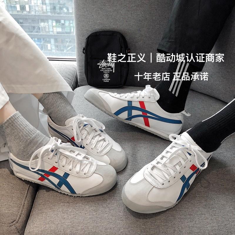 Shoes Board Shoes Retro Shoes
