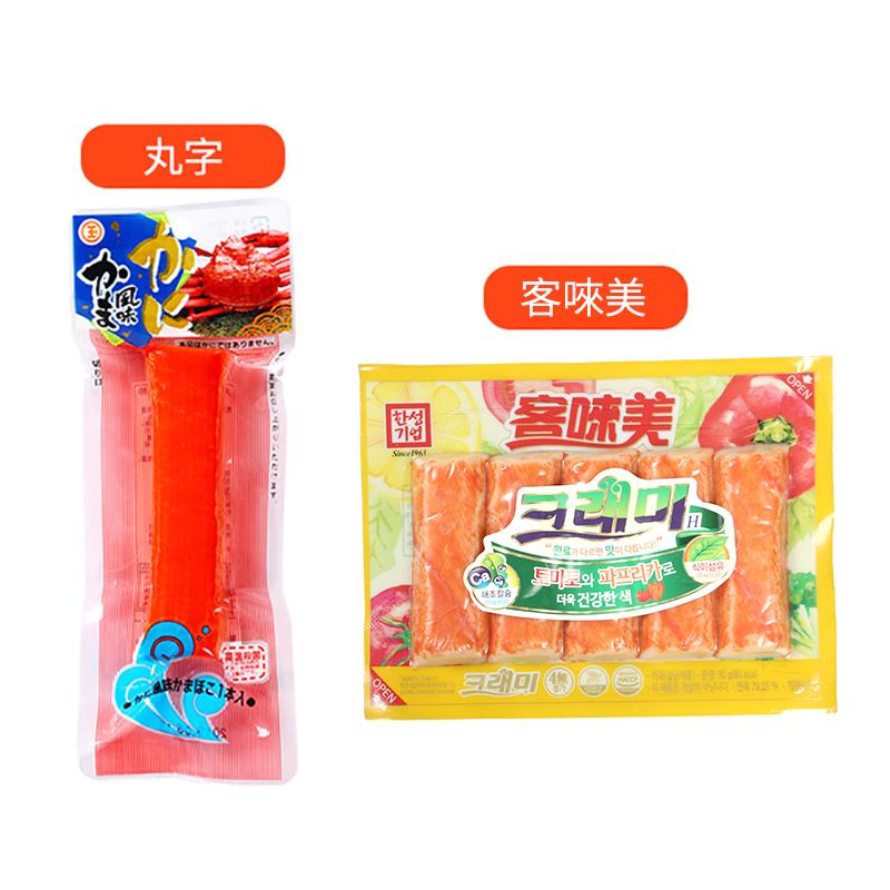 日本进口零食 水产北海道长脚蟹即食蟹肉棒蟹肉卷手撕蟹柳15根