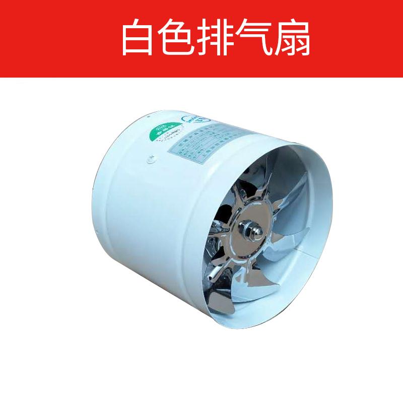 管道风机排气扇厨房换气扇6寸150排烟机排风扇强力抽风机卫生间