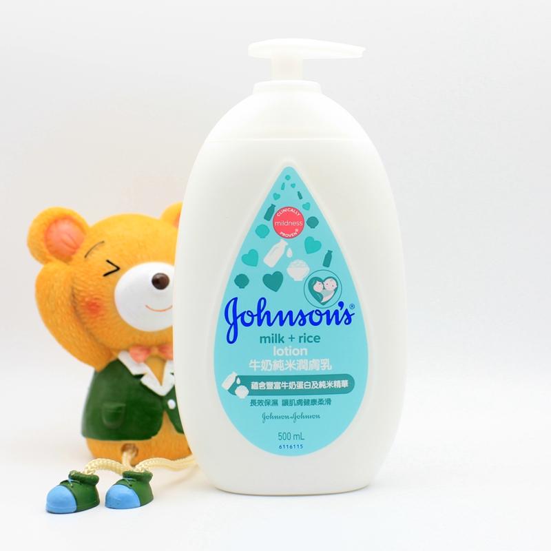 强生润肤露500ml/宝宝婴儿童牛奶身体乳霜滋润保湿 正品