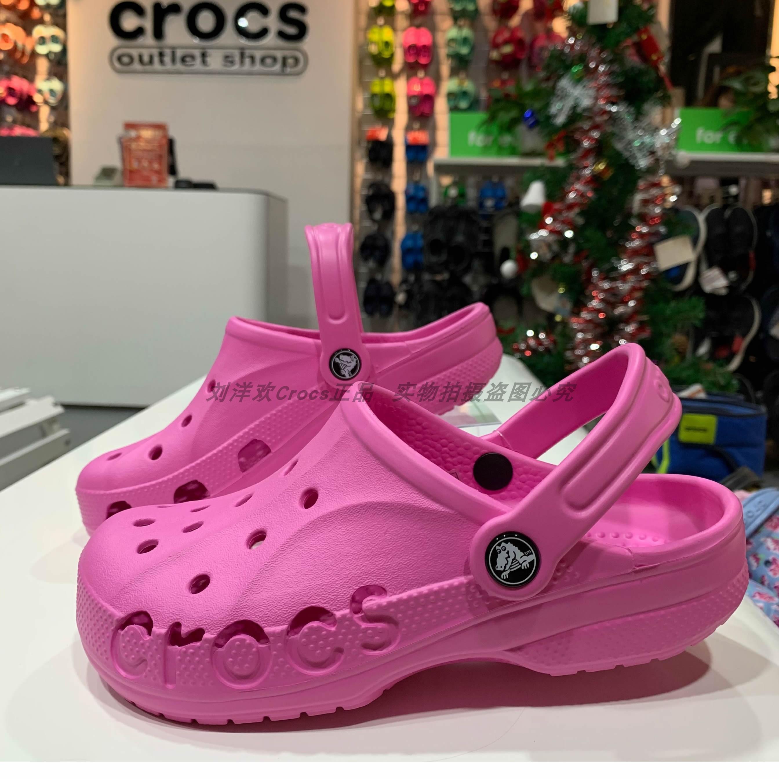 男鞋防滑凉鞋  10126 防滑拖鞋沙滩鞋 Crocs 洞洞鞋 女鞋小白鞋休闲