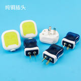 10pcs 2-pin 2-pole 3-hole plug 10A 2-pin plug wire 2-pin 2-pole single-phase plug binomial plug