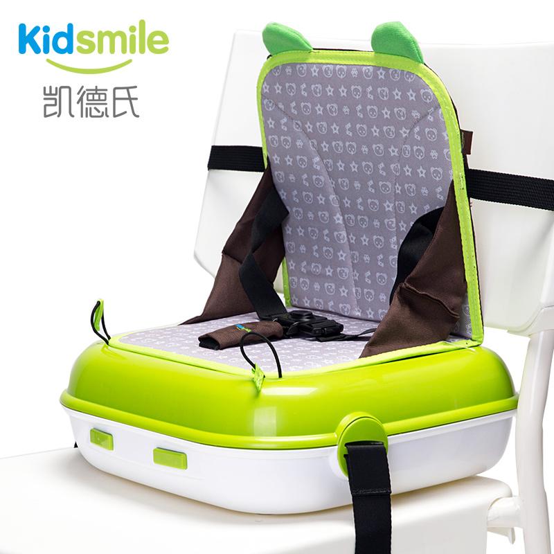 儿童餐椅包妈咪包婴儿宝宝吃饭加高座椅幼儿园便携书包手提便当包