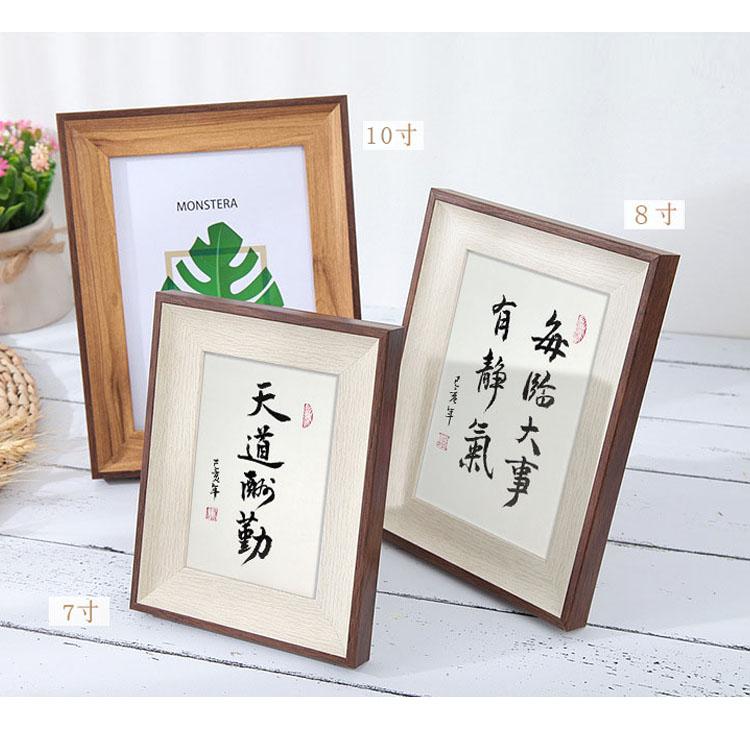 南懷瑾六字訣靜緩忍讓淡平手寫書法作品相框擺臺書桌辦公桌字畫