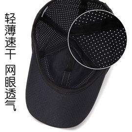 老人帽子男夏天薄全网韩版青年潮老头单跑步速干夏季网状透气防晒