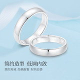 CRD Kelaidi Platinum PT950 Marriage Pair Simple Glossy Platinum Proposal Ring Counter Genuine Male Plain Ring