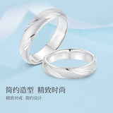Kelaidi pt950 platinum matte ring genuine men and women platinum couple rings married a pair of simple ring