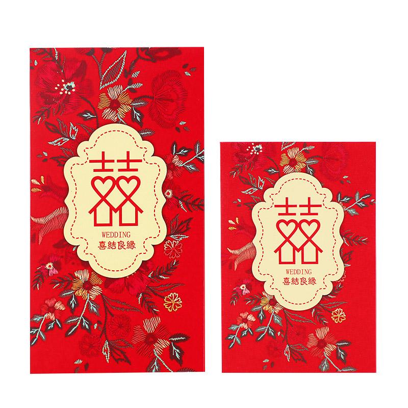 结婚婚礼婚庆用品大全万喜字千元红包利是封改口大中小号开门通用