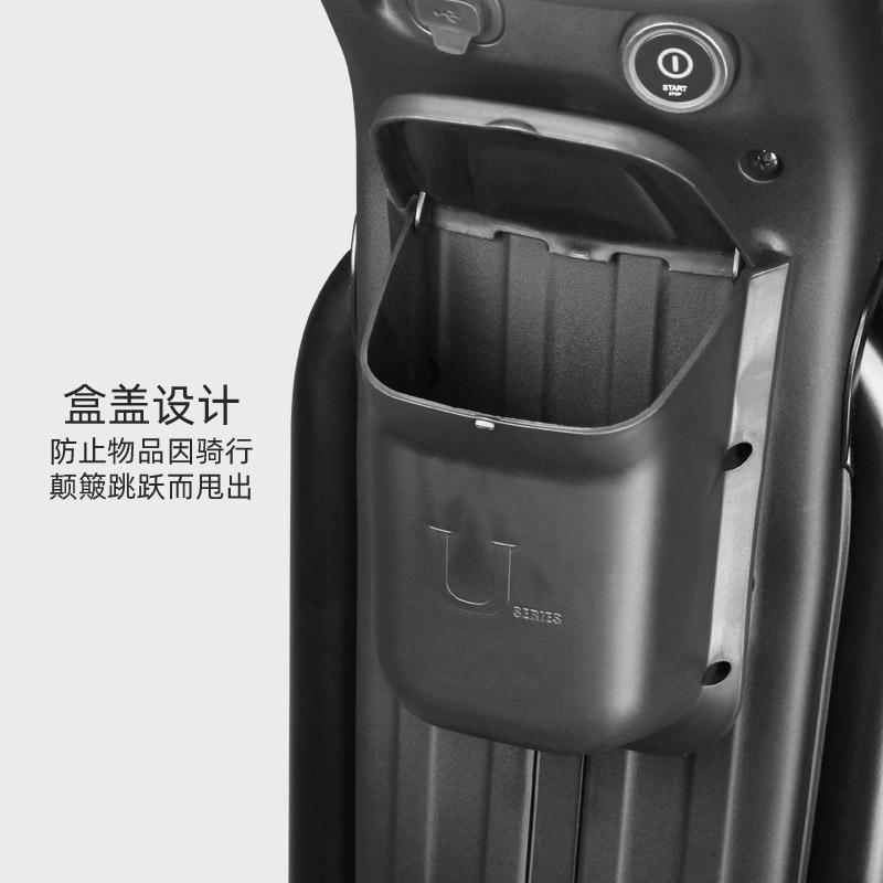 专用小牛U1/Uqi/U+/Us电动车储物盒置物盒前置车篮扩展盒改装配件