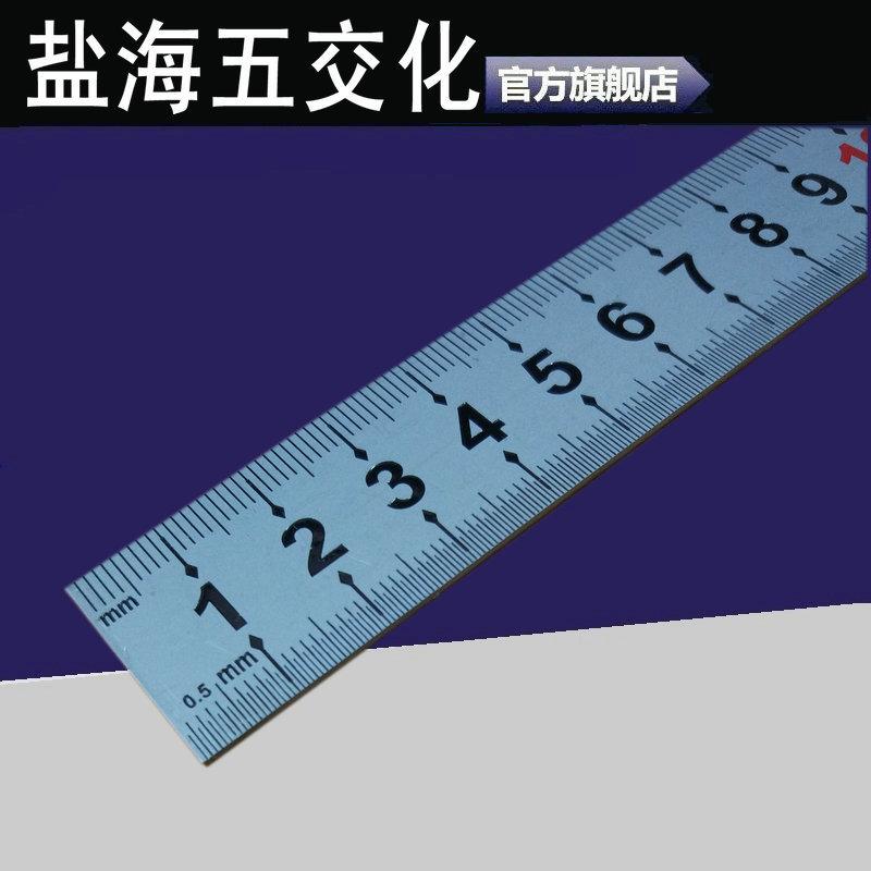 长城精工加厚不锈钢直尺30cm木工50钢板尺子金属刚尺15cm鋼直尺