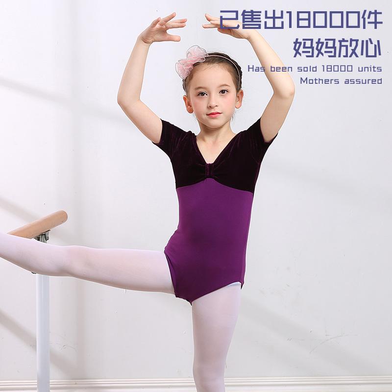 儿童舞蹈服女童练功服女孩秋冬加绒加厚芭蕾舞裙幼儿园中国舞服装