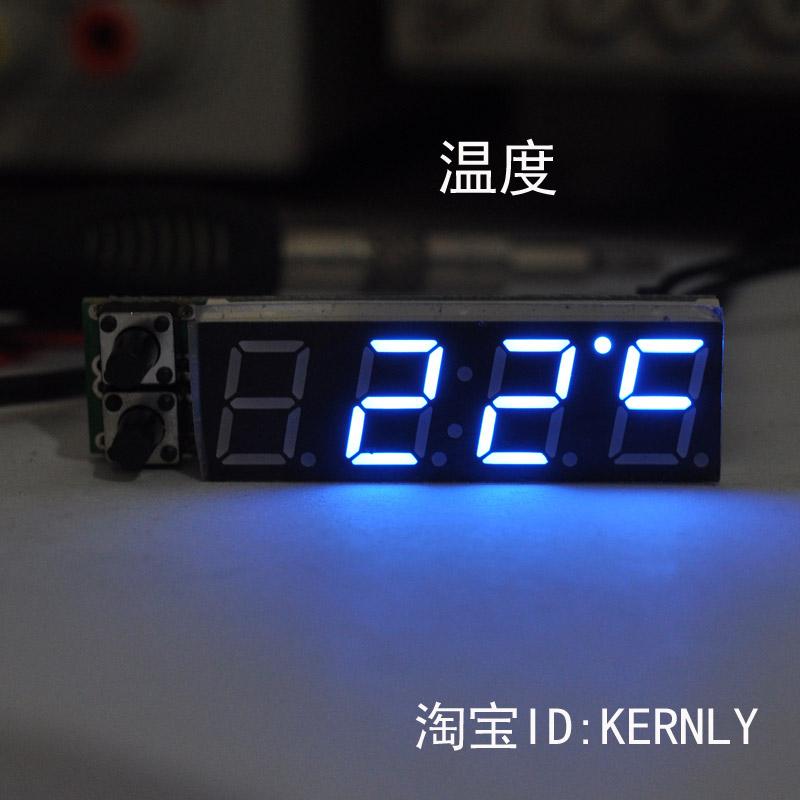 汽车时钟表头 车用车载温度计 时钟 电压三合一 DIY LED电子钟