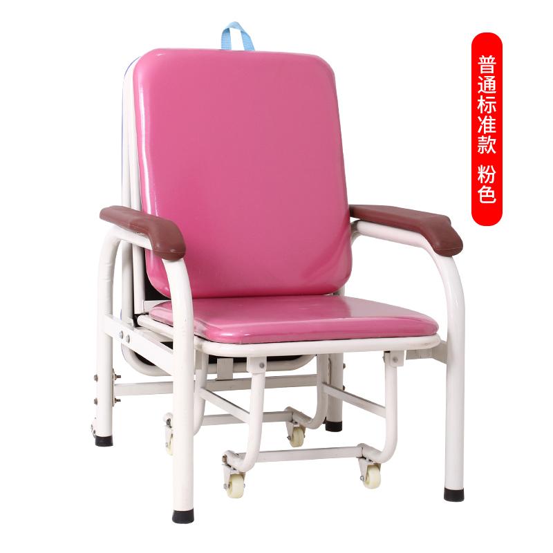 加厚陪护椅 陪护床 午休椅折叠椅折叠床护理床候诊椅 午休床
