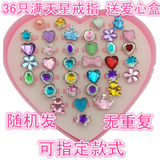 Starry small children baby ring diamond ring jewelry crystal necklace princess luminous girl playset