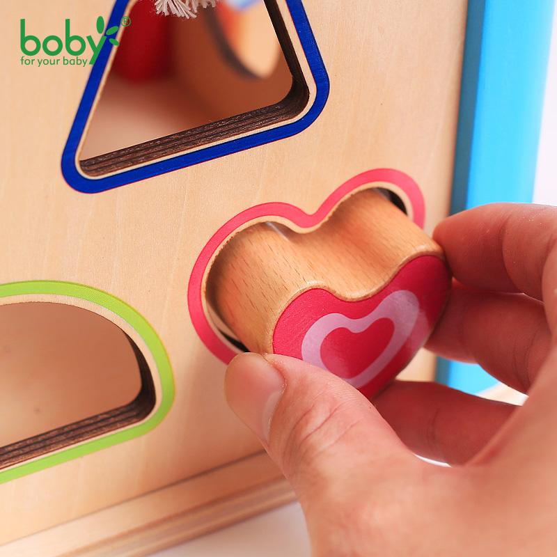 boby男女孩早教认知形状配对婴儿积木盒玩具1-2-3岁宝宝益智力盒