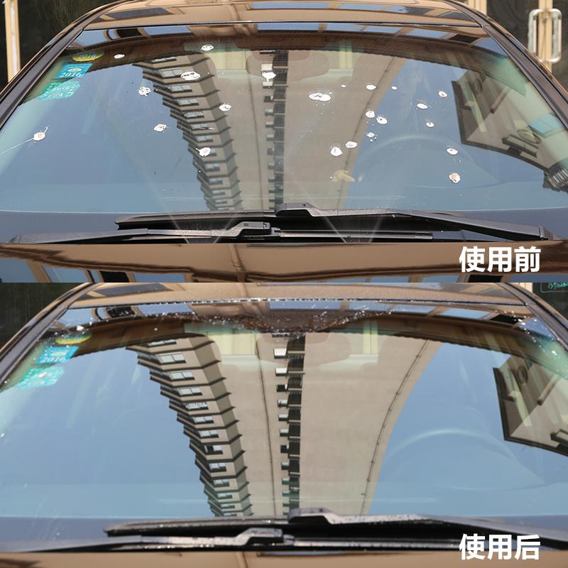 龟牌玻璃水汽车雨刮水夏季车用大瓶四季通用强力去污雨刷液大桶装