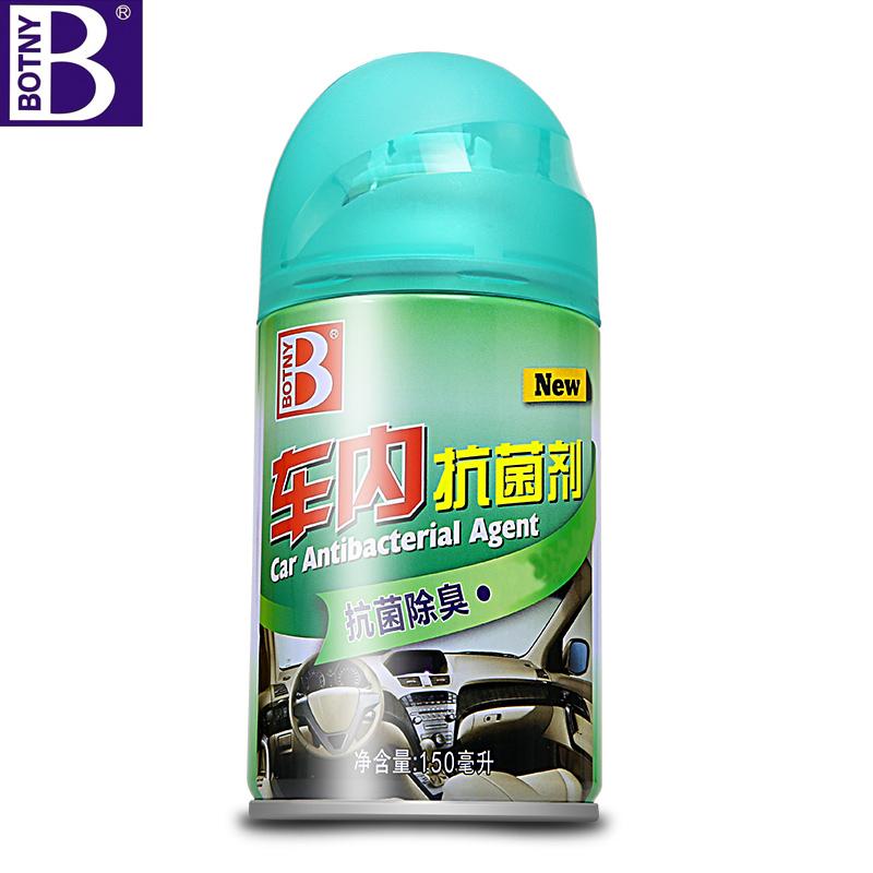 汽车除臭车内抗菌剂免拆喷雾管道车用清洗空调异味除味蒸发器立爽