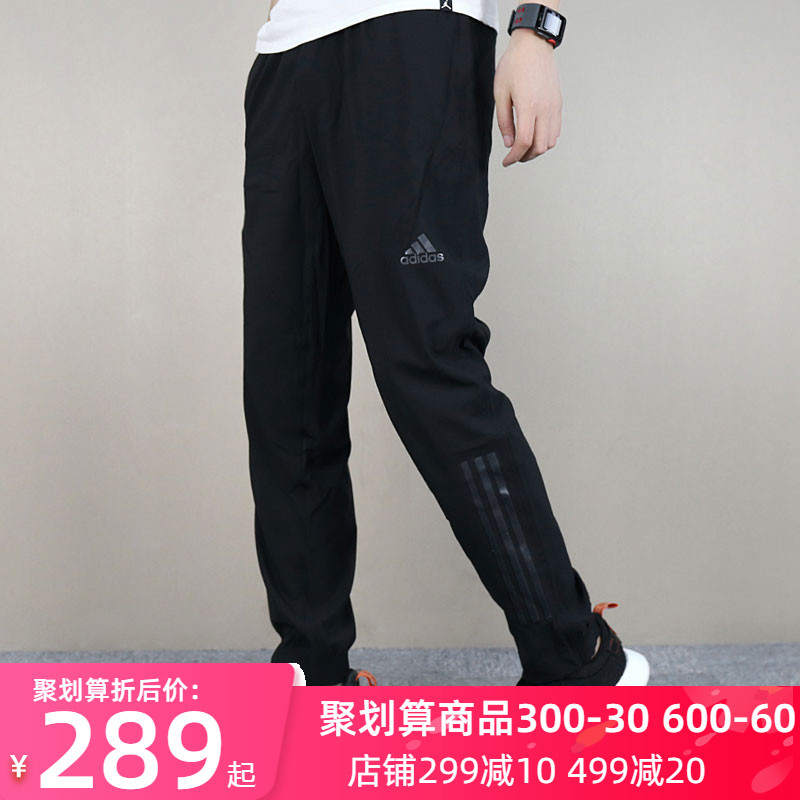 阿迪达斯裤子男2020夏季收腿休闲裤梭织运动裤跑步训练长裤CG1506