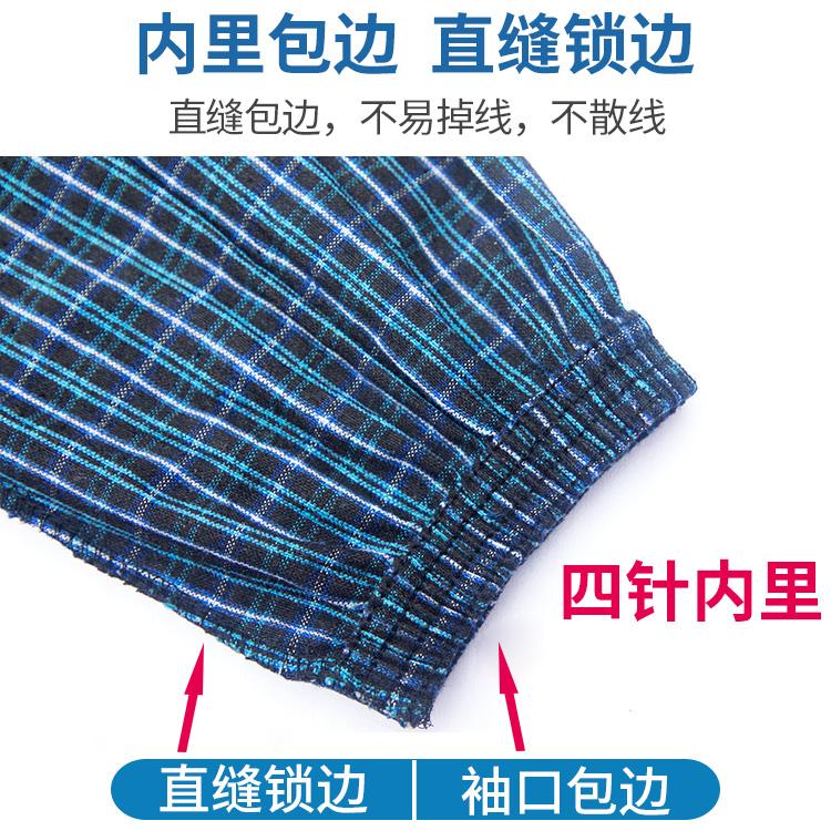 袖套成人男女加长款棉布纯棉清洁护袖春秋防油污工作车间手臂套袖