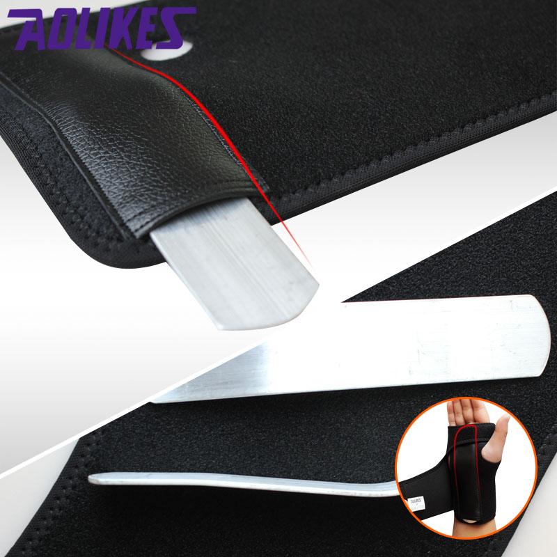 固定可拆卸钢板护手腕骨折鼠标手男女护手掌保护健身运动护腕护具