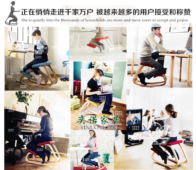 瑜伽电脑椅凳人体工学功能跪凳矫姿骑马减压学生学习椅脊柱矫正椅