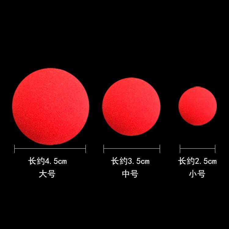 包邮 海绵球 海绵小球  魔幻小球  变魔术道具近景玩具 刘谦瞬间