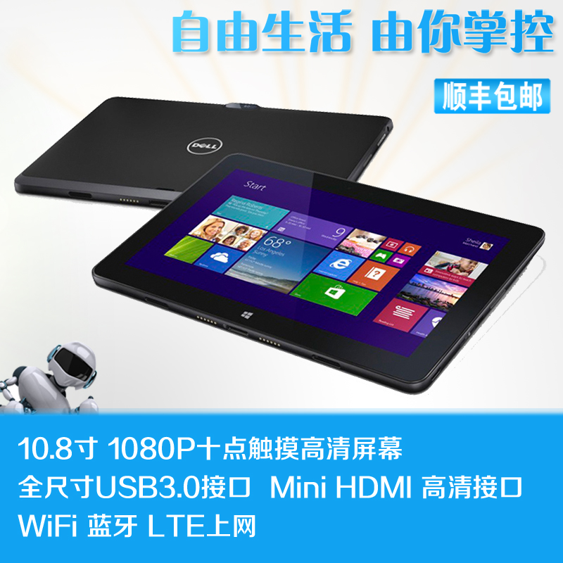 平板电脑 XPS12 Win10 LTE 256 8 5Y71 M Core Pro 11 Venue 戴尔