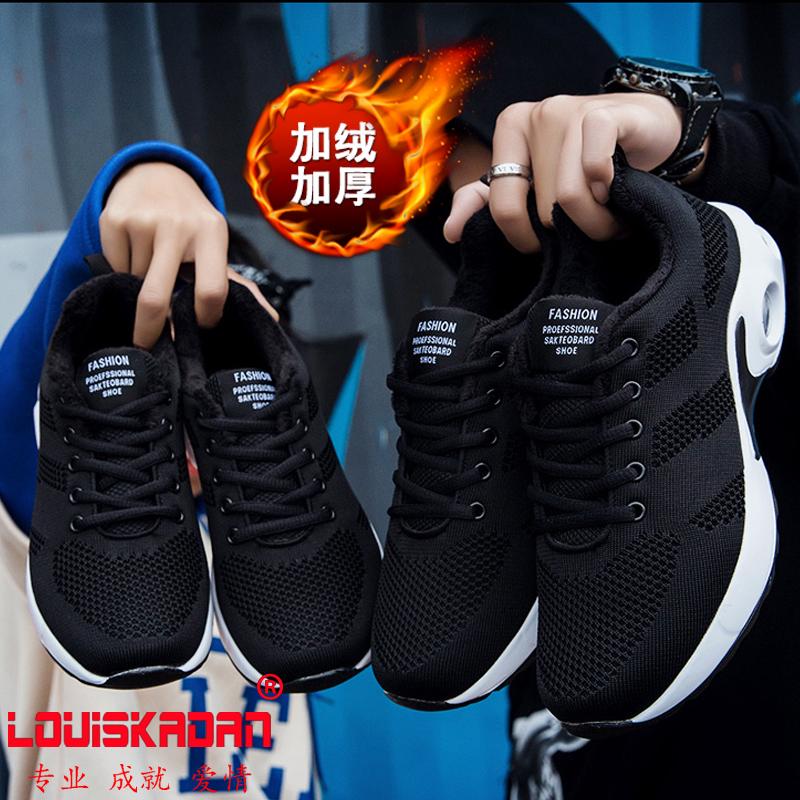 4143码运动鞋女百搭韩版黑红色休闲气垫鞋旅游跑步鞋健身操鞋