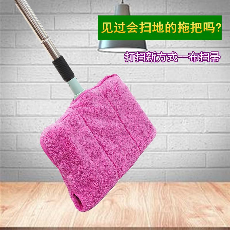 新型軟毛布掃帚掃把拖把不鏽鋼可伸縮加長頂板衛生間清潔掃木板掃