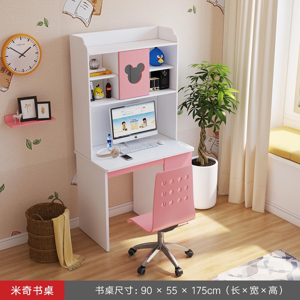 定制酷居 书桌连体柜 儿童书台 多功能书桌 学生组合直角书桌0.9
