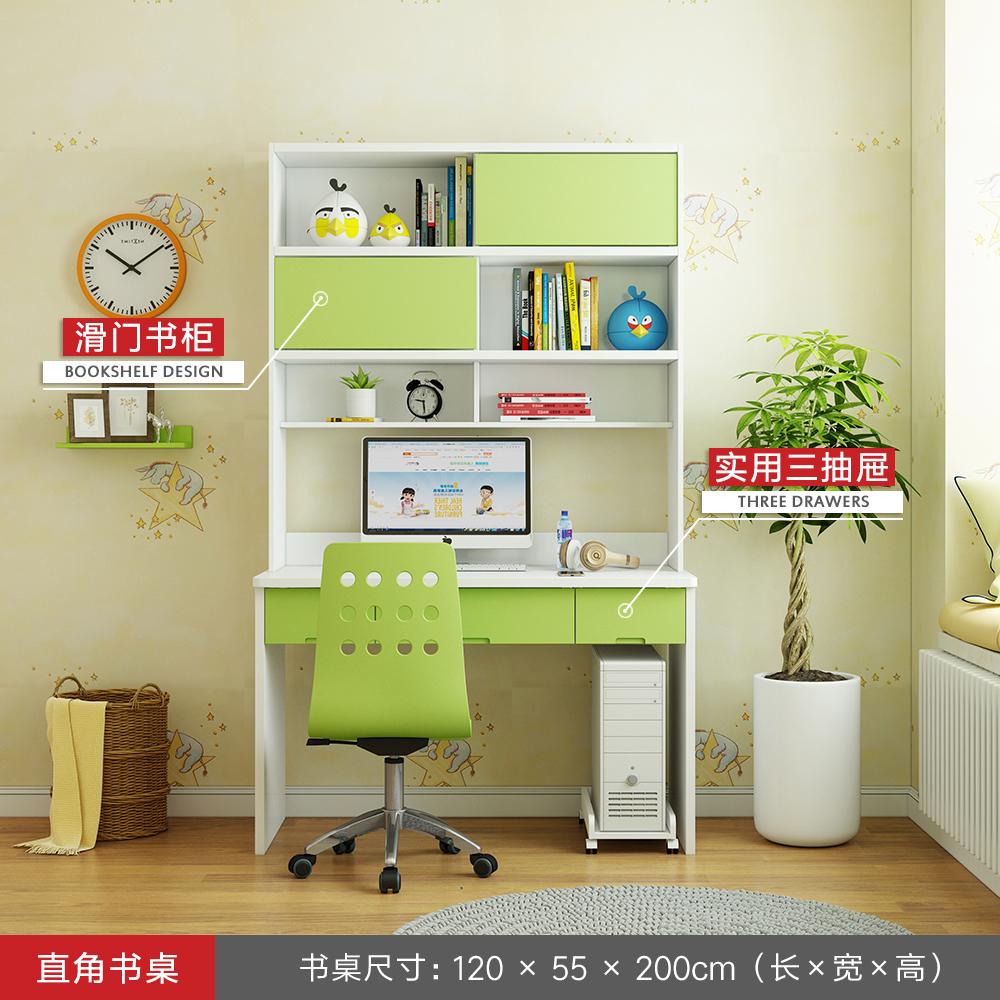 定制120cm直角书桌带书架组合 1.2米书台家用简约学生成人 电脑桌