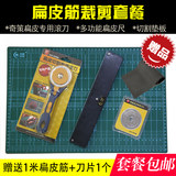 Qice flat tape rule cutting flat rubber band ruler adjustable taper cutting hob pad taper tape slingshot tool