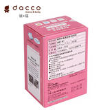 Japan dacco sanyo fiber cleaning cotton sheet for breastfeeding